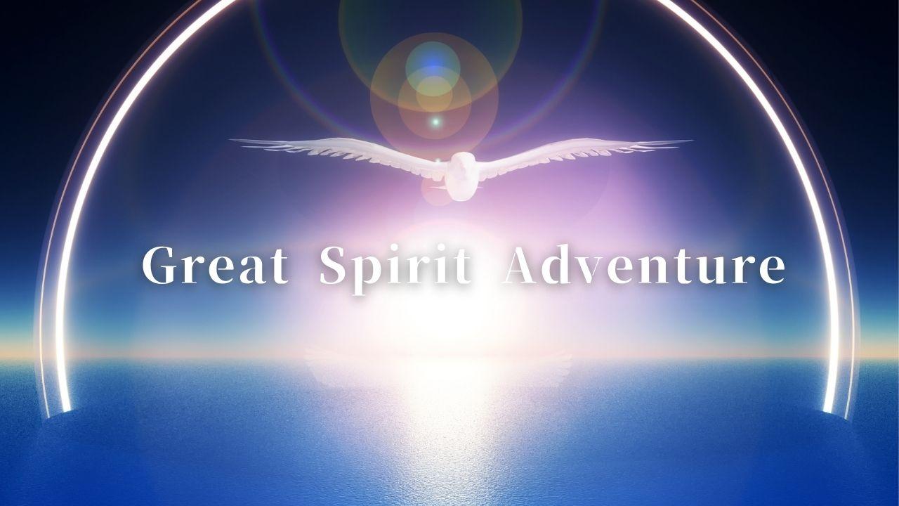 四柱推命オンライン講座(Great Spirit Adventure)